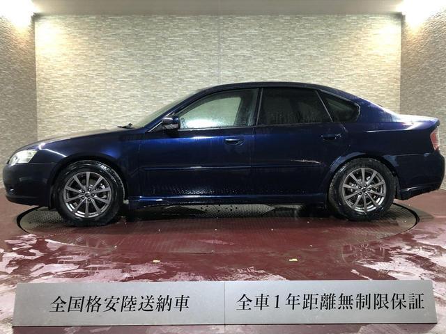 2.0R 4WD 1年保証 MT ナビ キーレス 寒冷地仕様 禁煙車(9枚目)