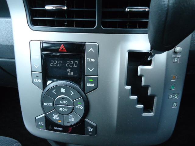 X Lエディション 4WD(11枚目)