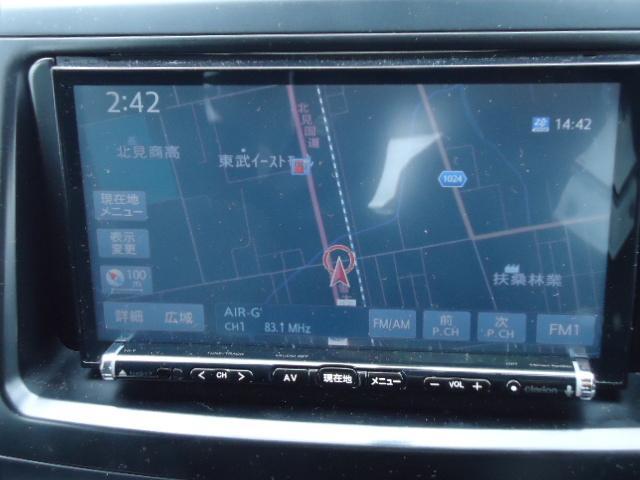 X Lエディション 4WD(13枚目)