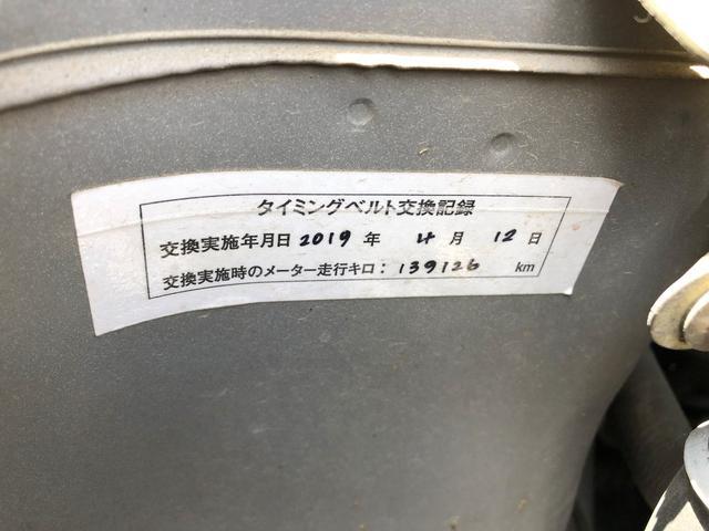 Xリミテッド 4WD R2記録簿 タイベル交換済み(2枚目)