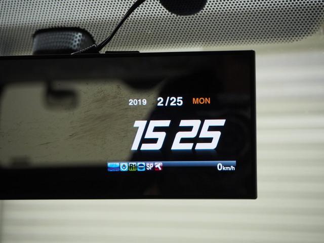 ロングスーパーGL 4WD 夏冬タイヤ 一年保証(22枚目)