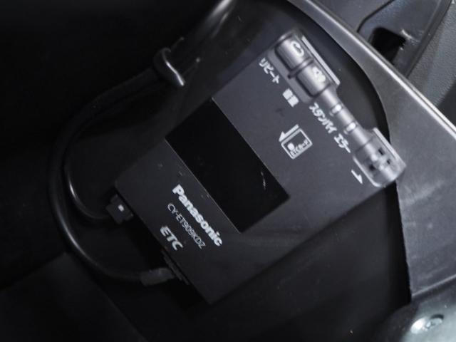 ロングスーパーGL 4WD 夏冬タイヤ 一年保証(23枚目)