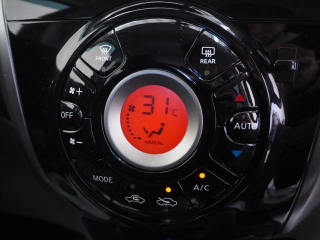X FOUR 4WD 夏冬タイヤ 一年保証(16枚目)