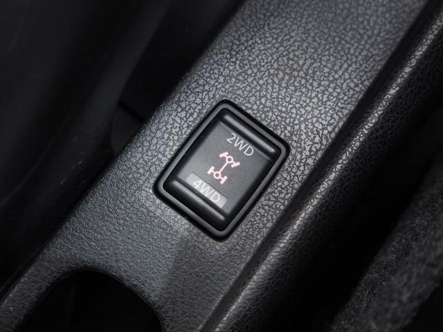 X FOUR 4WD 夏冬タイヤ 一年保証(17枚目)