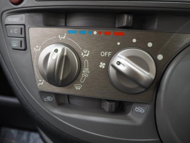 Xリミテッド 4WD 夏冬タイヤ 一年保証(18枚目)