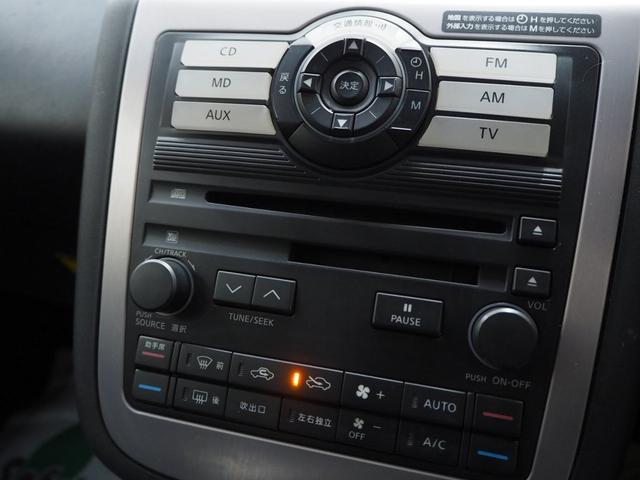 350XV FOUR 4WD 夏冬タイヤ 一年保証(20枚目)
