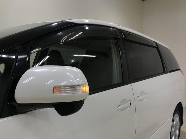 アエラス 4WD 夏冬タイヤ 一年保証(8枚目)