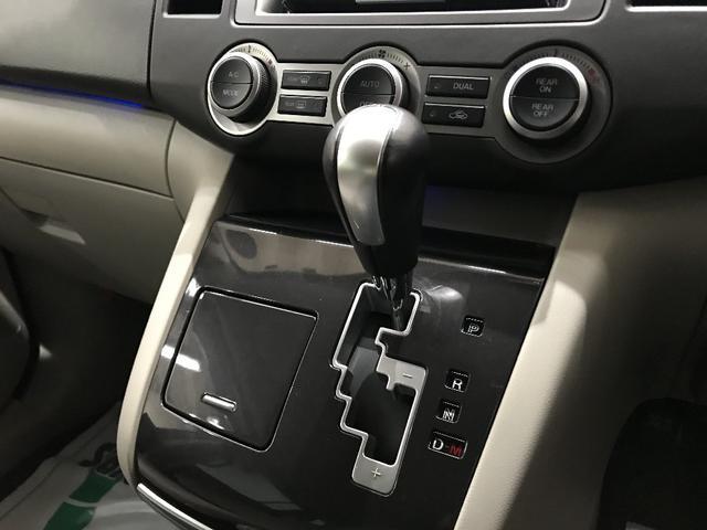 23C スポーティパッケージ 4WD 夏冬タイヤ 一年保証(19枚目)