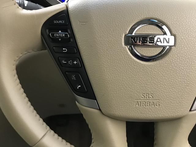250XG 4WD 夏冬タイヤ 一年保証(17枚目)