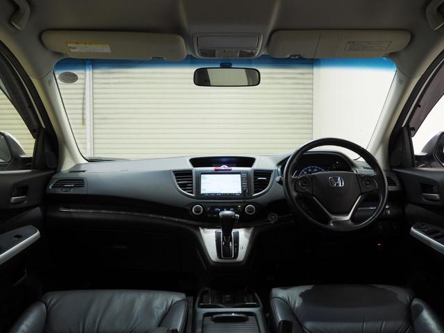 24G レザーパッケージ 4WD 夏冬タイヤ 一年保証(16枚目)