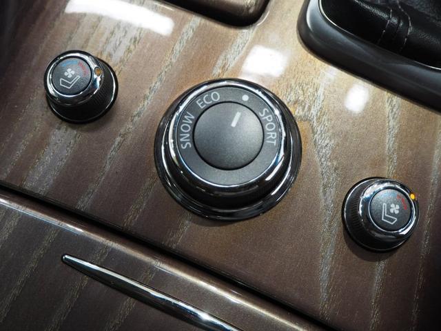 370GT FOUR 4WD 夏冬タイヤ 一年保証(19枚目)
