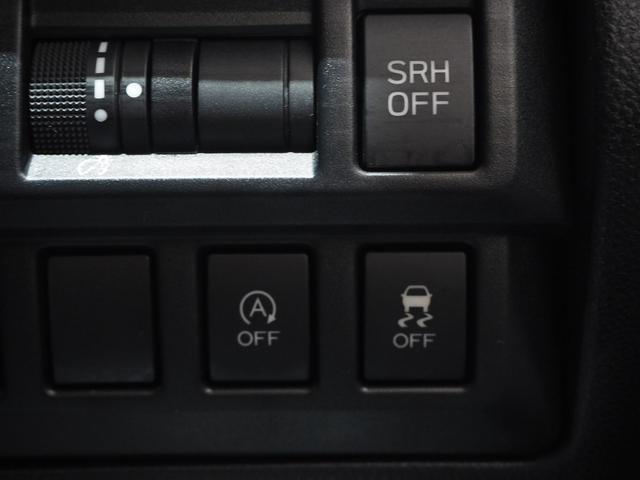 1.6i-Lアイサイト 4WD 夏冬タイヤ 一年保証(18枚目)