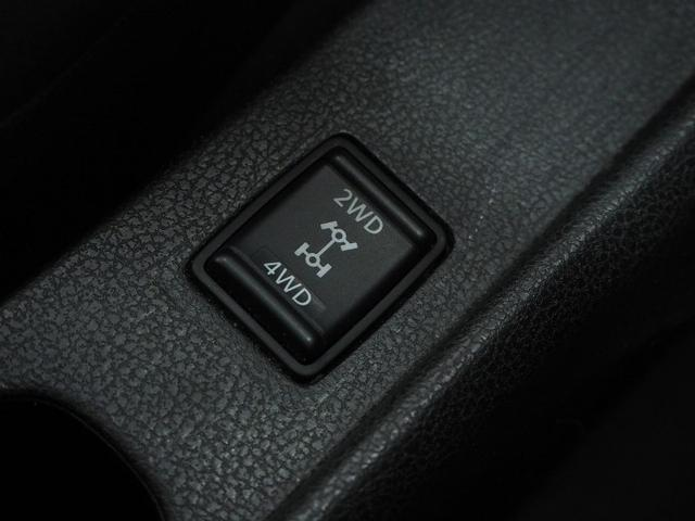 「日産」「ノート」「コンパクトカー」「北海道」の中古車21