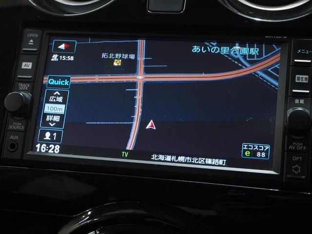 「日産」「ノート」「コンパクトカー」「北海道」の中古車25
