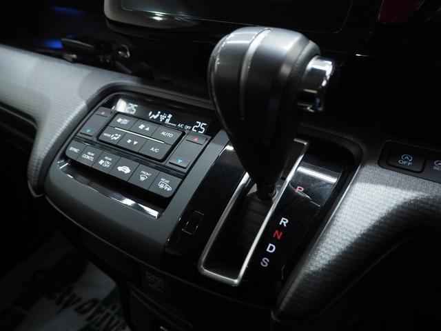 「ホンダ」「ステップワゴンスパーダ」「ミニバン・ワンボックス」「北海道」の中古車28