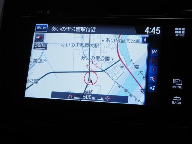 「ホンダ」「ステップワゴンスパーダ」「ミニバン・ワンボックス」「北海道」の中古車30