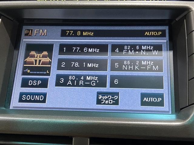 B仕様 eRバージョン FR ETC シートエアコンヒーター(25枚目)