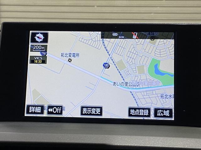 NX200t Fスポーツ 三眼LEDヘッドライト プリクラッシュセーフティ 電動バックドア(27枚目)