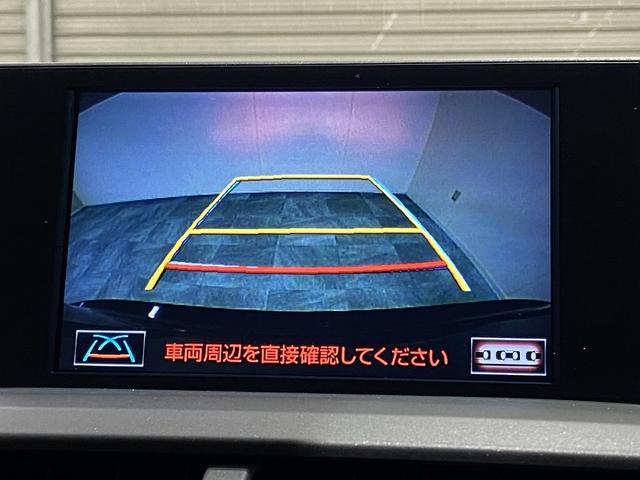NX200t Fスポーツ 三眼LEDヘッドライト プリクラッシュセーフティ 電動バックドア(28枚目)
