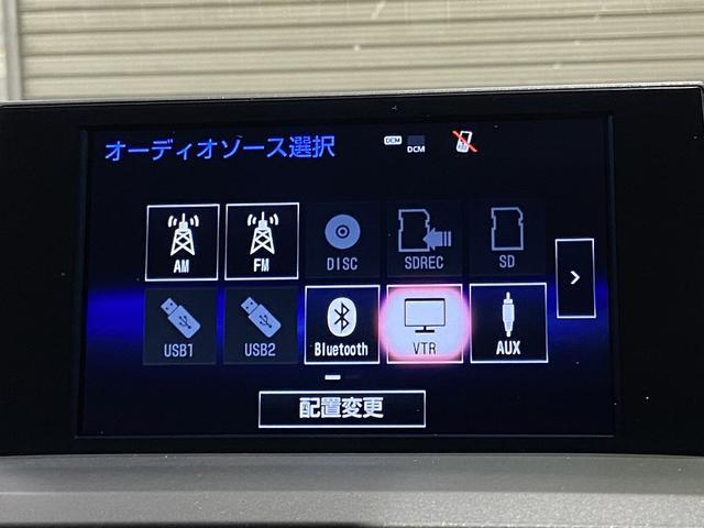 NX200t Fスポーツ 三眼LEDヘッドライト プリクラッシュセーフティ 電動バックドア(30枚目)