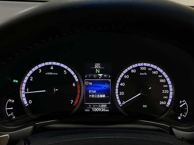 NX200t Fスポーツ 三眼LEDヘッドライト プリクラッシュセーフティ 電動バックドア(31枚目)