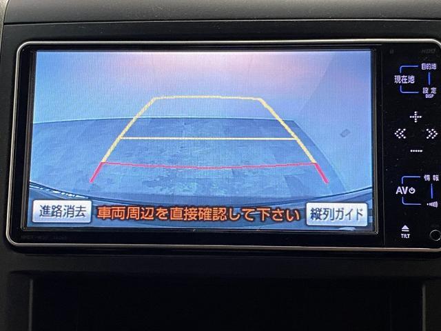 カラーバックモニターになります。初めて車を運転される方やバック運転が苦手なお客様にもおすすめの装備です。