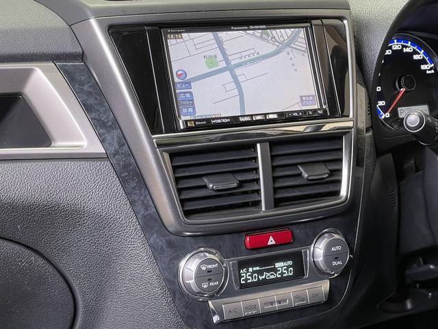 2.0i-S 4WD フルセグTV バックカメラ オートクルーズ サンルーフ ナビ ETC 電動シート HIDヘッドライト ローダウン(25枚目)