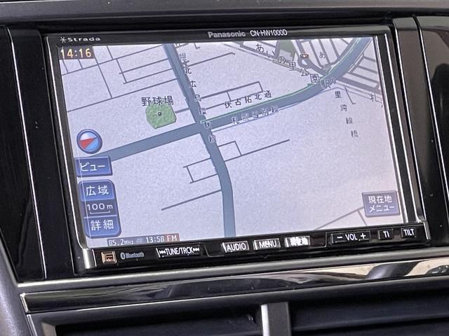 2.0i-S 4WD フルセグTV バックカメラ オートクルーズ サンルーフ ナビ ETC 電動シート HIDヘッドライト ローダウン(28枚目)