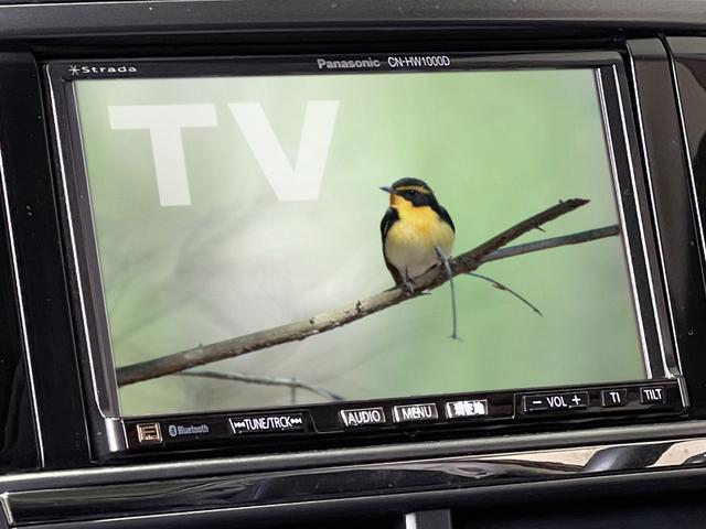 2.0i-S 4WD フルセグTV バックカメラ オートクルーズ サンルーフ ナビ ETC 電動シート HIDヘッドライト ローダウン(29枚目)