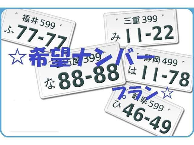 G Lパッケージ 4WDHDDナビ両側Pスラエンスタキーレス(19枚目)