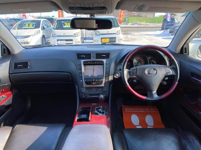 「レクサス」「GS」「セダン」「北海道」の中古車11