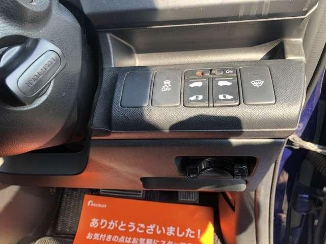 Z 4WD 両側Pナビ(15枚目)