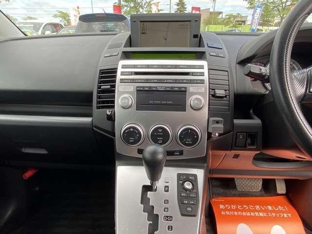 20S 4WD ナビ バックカメラ 両側パワースライドドア(11枚目)