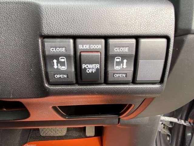 20S 4WD ナビ バックカメラ 両側パワースライドドア(14枚目)