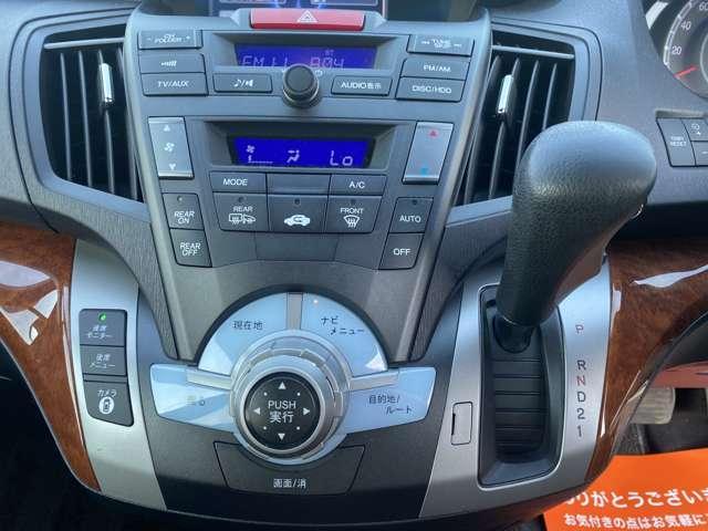 Mエアロパッケージ 4WD フリップダウンアラウンドビューモニター(12枚目)
