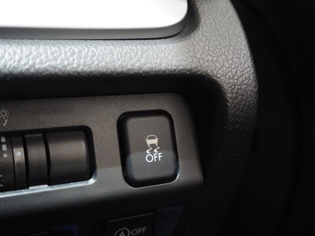 2.0i-Sアイサイト 4WD 夏冬タイヤ 一年保証(17枚目)