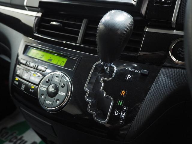 アエラス 4WD 夏冬タイヤ 一年保証(25枚目)