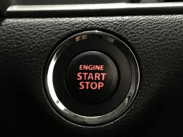ハイブリッドMX 4WD 夏冬タイヤ 一年保証(19枚目)