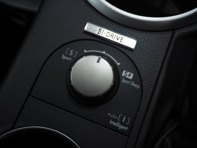 2.5i スマートセレクション 4WD 夏冬タイヤ 一年保証(20枚目)