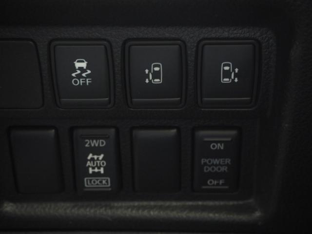 250ハイウェイスター 4WD 夏冬タイヤ 一年保証(20枚目)