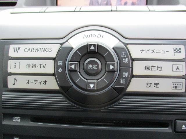 350XV FOUR 純正ナビ・TV バックカメラ 本革(20枚目)