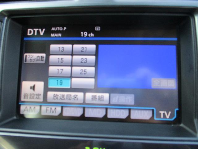 ロイヤルサルーンi-Four 4WD 純正HDDナビ・TV(13枚目)
