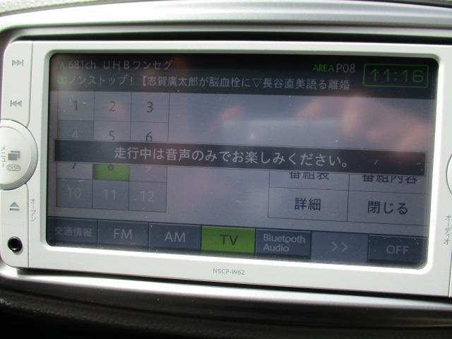F 4WD 純正ナビ・TV(14枚目)