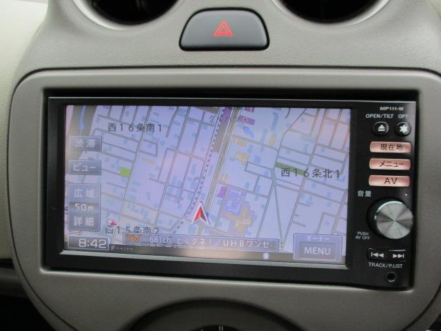 12X FOUR 4WD 純正ナビ・TV プッシュスタート(12枚目)