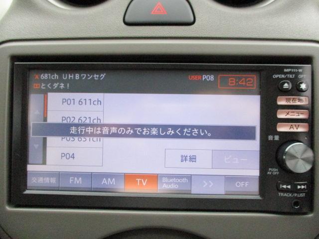 12X FOUR 4WD 純正ナビ・TV プッシュスタート(13枚目)