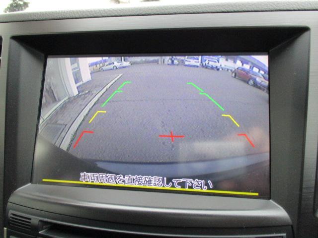 2.5iアイサイト 4WD 純正HDDナビ・フルセグTV・CD・DVD バックカメラ マッキントッシュオーディオ ETC クルーズコントロール パワーシート プッシュスタート スマートキー ワンオーナー(14枚目)