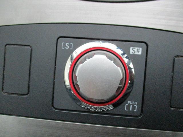 2.5iアイサイト 4WD 純正HDDナビ・フルセグTV・CD・DVD バックカメラ マッキントッシュオーディオ ETC クルーズコントロール パワーシート プッシュスタート スマートキー ワンオーナー(16枚目)
