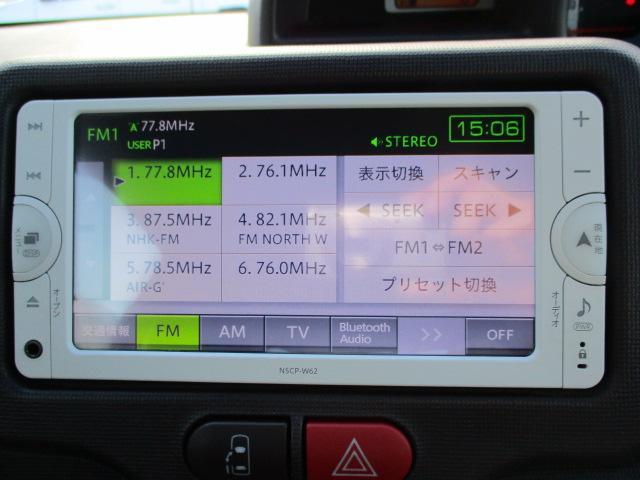 G 4WD 純正ナビ・TV・CD バックカメラ パワースライドドア プッシュスタート スマートキー ETC シートヒーター 横滑り防止(15枚目)