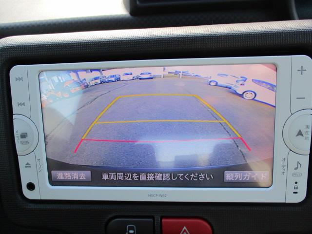 G 4WD 純正ナビ・TV・CD バックカメラ パワースライドドア プッシュスタート スマートキー ETC シートヒーター 横滑り防止(16枚目)