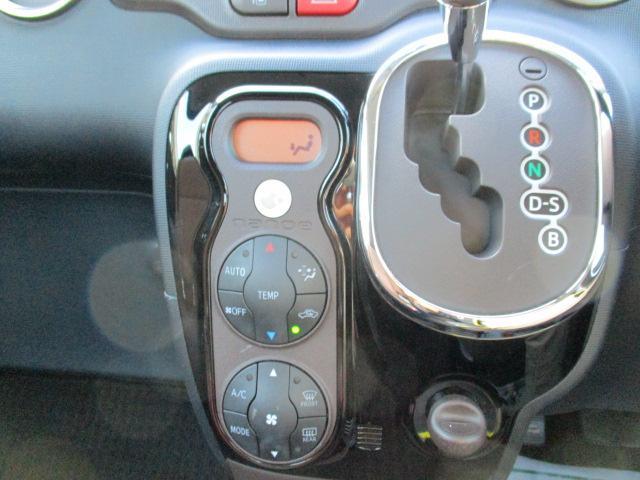 G 4WD 純正ナビ・TV・CD バックカメラ パワースライドドア プッシュスタート スマートキー ETC シートヒーター 横滑り防止(17枚目)